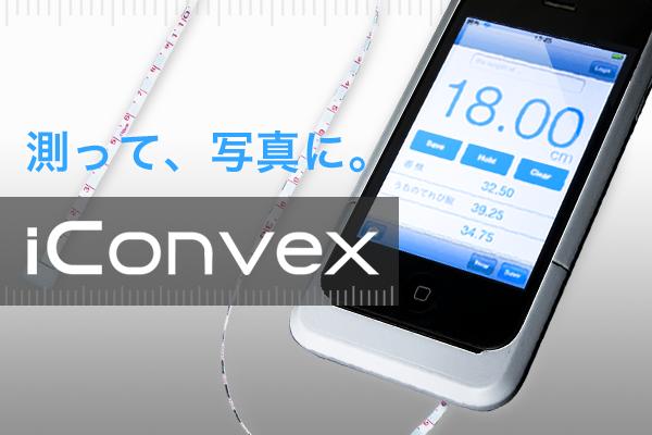 iconvex_01