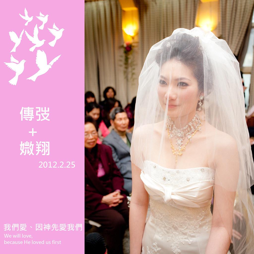 新竹|傳弢媺翔|婚禮宴客 @3C 達人廖阿輝