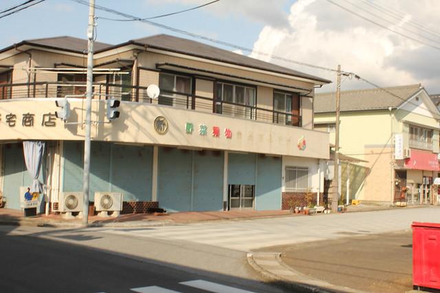 20120311_伊予ヶ岳_0091