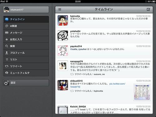 15tweetbot2