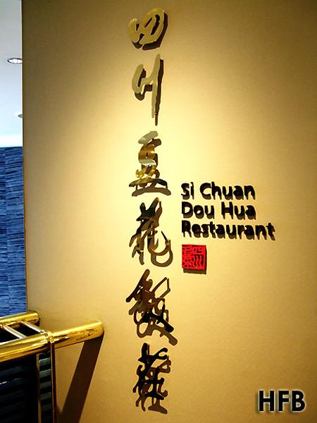 Si Chuan Dou Hua