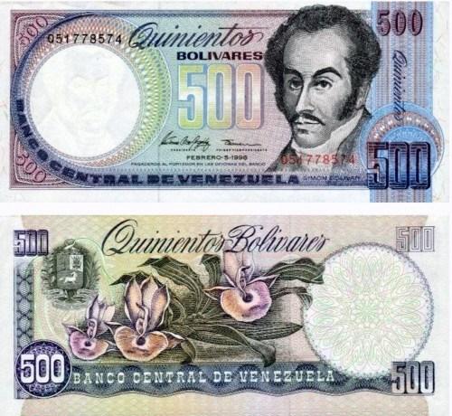500 Bolivares Venezuela 1998, Pick 67f