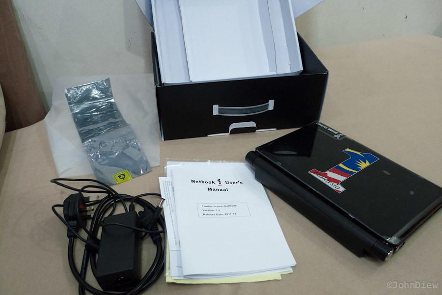 1 Malaysia Netbook - 02