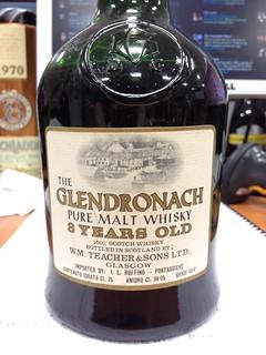 Glendronach 8yo 1970s