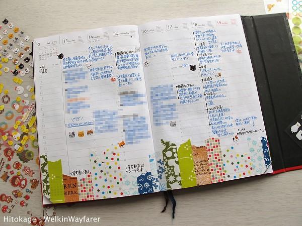 マスキングテープでデコ☆手帳・ノートを楽しく使う - NAVER まとめ