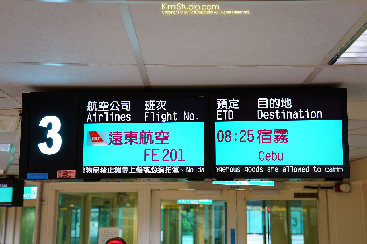 2012.04.16 Philippines Cebu-007