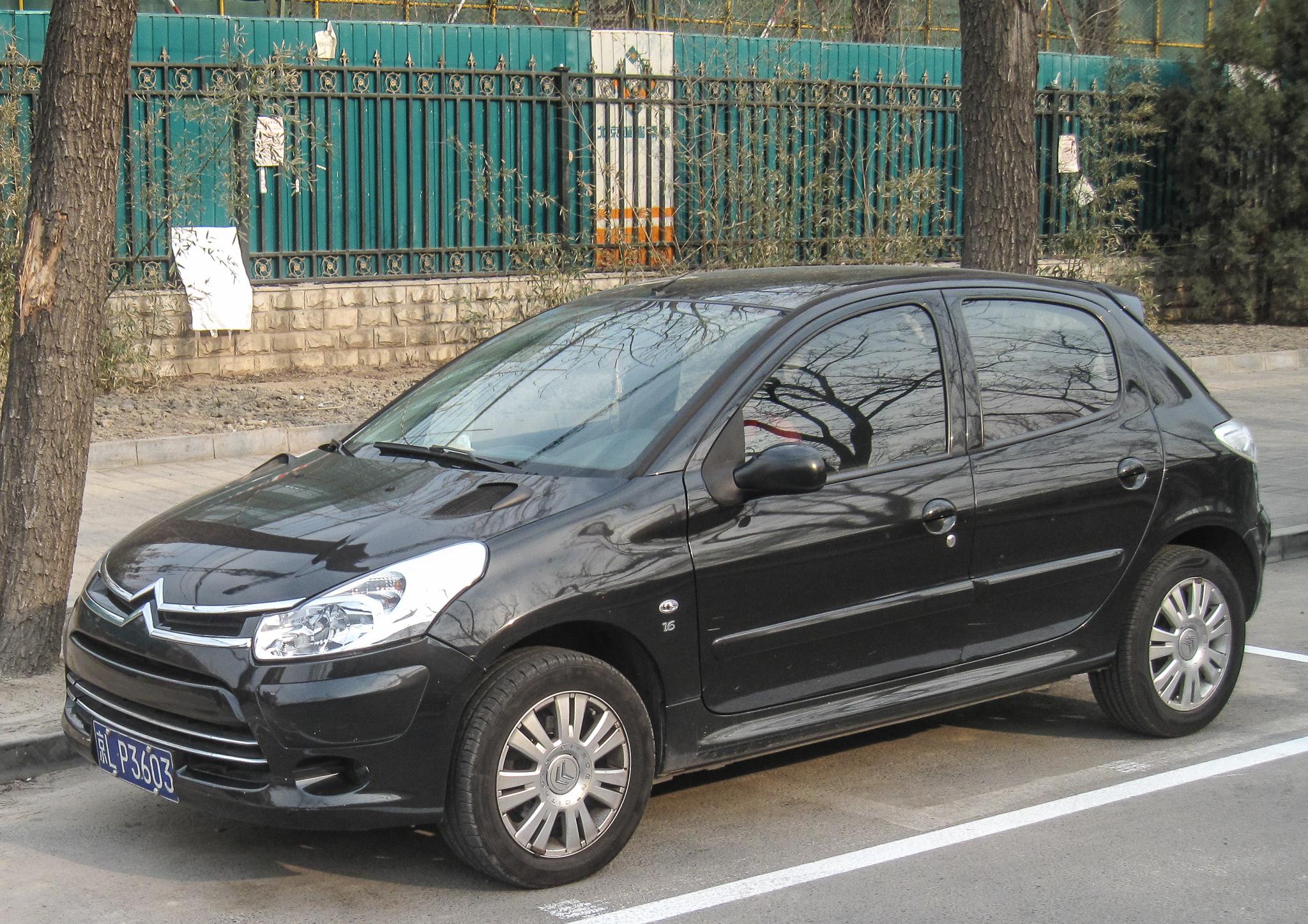 Citroën C2 | Cars of Beijing