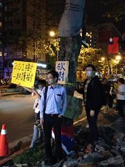 民眾自發前往光復南路與忠孝東路口聲援,以身護樹。