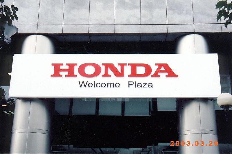 HONDA招牌