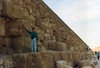 1992 - Lower Egypt - Giza and Sphinx