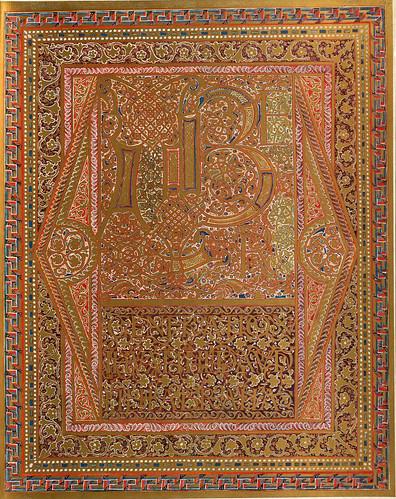 008- Evangelio segun San Mateo-Evangeliar  Codex Aureus - BSB Clm 14000-© Bayerische Staatsbibliothek