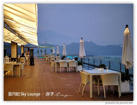 雲月舫 Sky Lounge 5