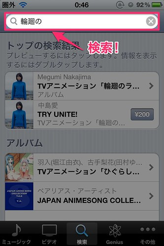 itunesmusic01