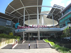 Central Festival Shopping Mall