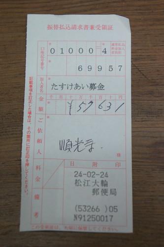 20120310113010
