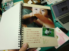 20120312母の日セミナー-036