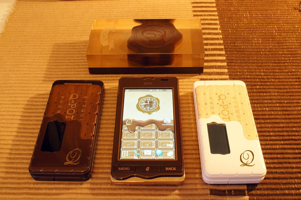 Q-Pot. Phone
