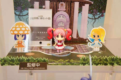 Nendoroid Korokoro, Pikupiku, and Shirushiru (gdgd Fairies)