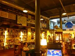 Librería Altair