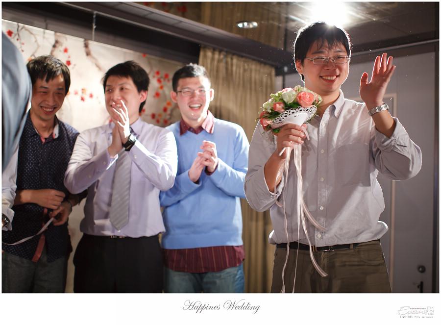 婚攝-EVAN CHU-小朱爸_00233