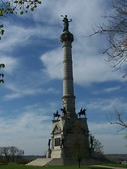 Monument from the War to Prevent Southern Independence