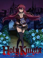 120216(2) - 漫畫《Holy Knight》將在3/21推出OVA動畫第一卷!