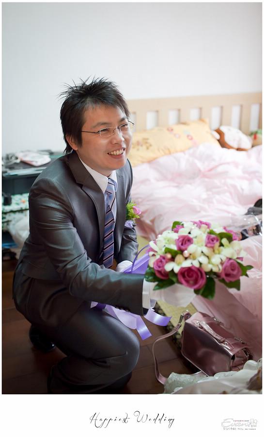 婚禮攝影 婚禮記錄-圳男&珮宸- 婚攝小朱爸_00063
