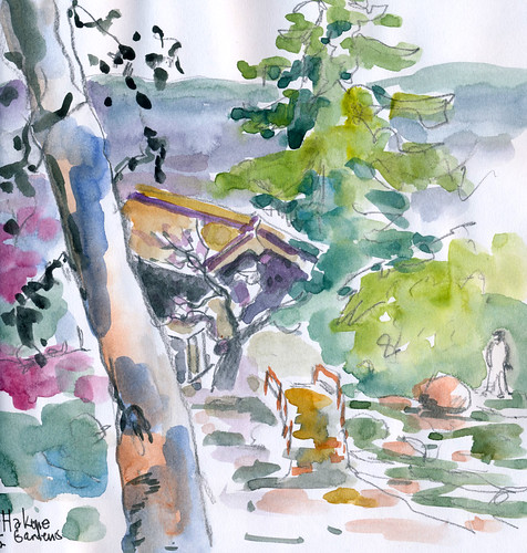 February 2012: Hakone Gardens