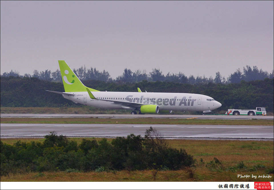Solaseed Air JA802X客機