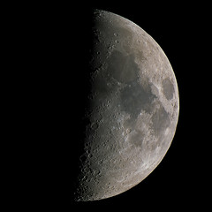 First quarter Moon 29 February 2012
