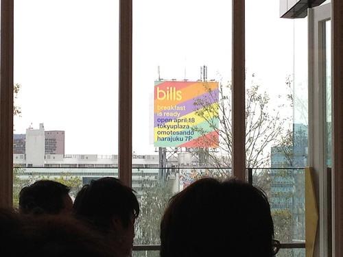 bills ad