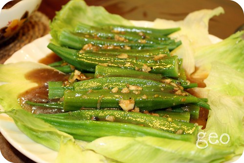 Boiled Okra with oyster sauce