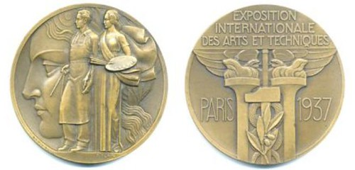 INTERNATIONAL EXHIBITION OF ARTS AND TECHNOLOGY medal