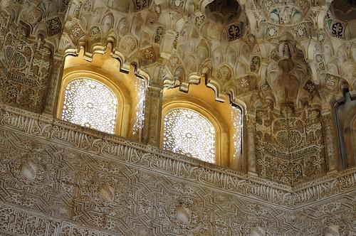 Detalles - La Alhambra