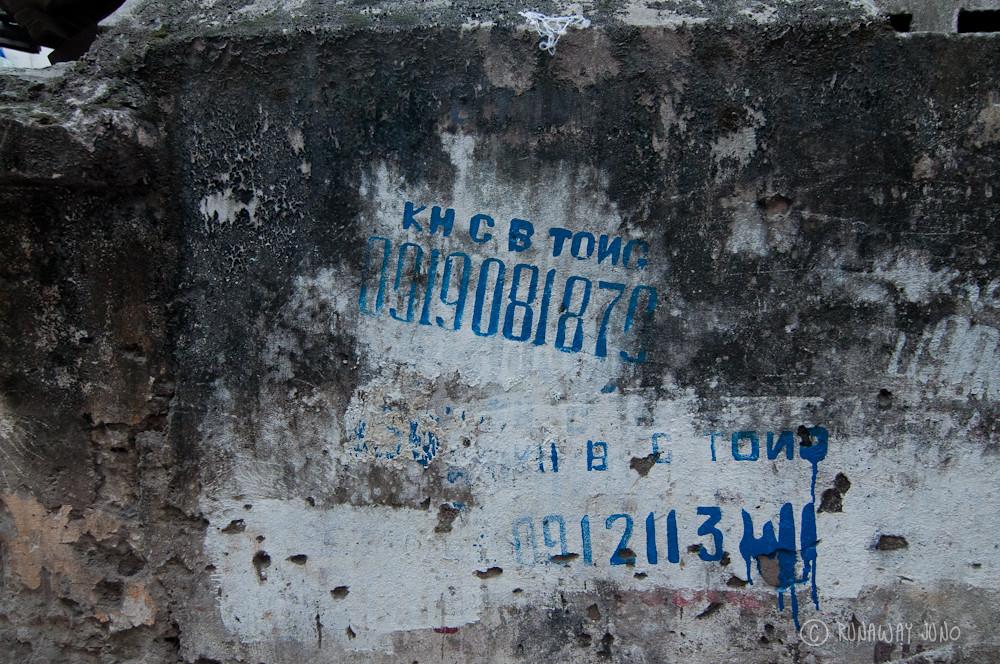 Advertisement Hanoi Vietnam