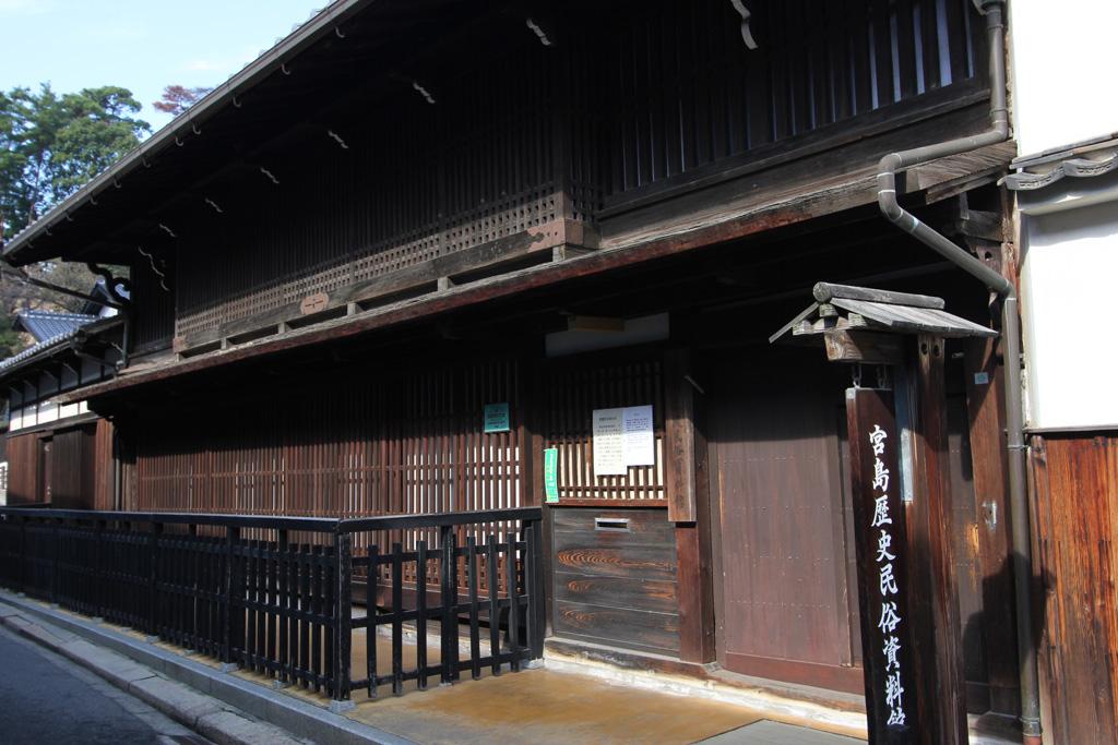 Miyajima One day tour Part2 (2)