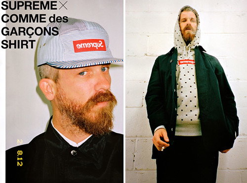 supreme-comme-des-garcons-collection-1