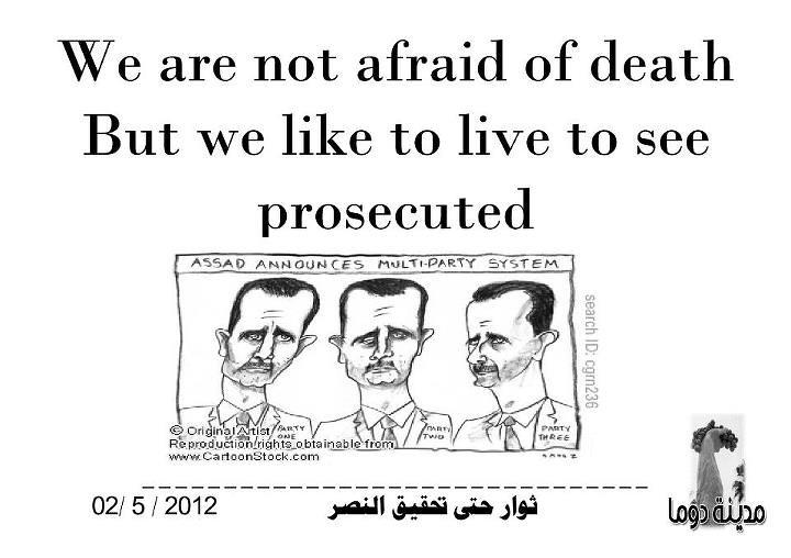 3b6d76110 متابعة احداث الثورة السورية - 7 [الارشيف] - الصفحة رقم 27 - منتديات شبكة  الإقلاع ®