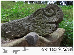 蔡靜山墓-02.jpg