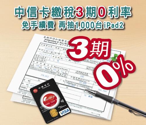 新版edm規範20120303-ok