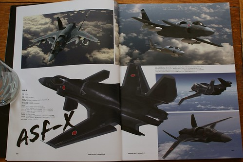 Ace Combat Master File - ASF-X SHINDEN II - 3