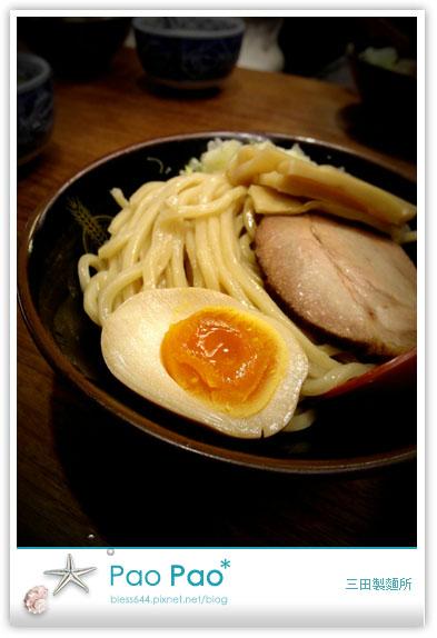 三田製麺所(阪急)