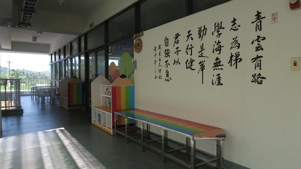 高雄甲仙小林平埔文物館 (7)