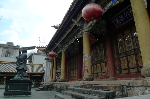 Confucius Temple - Fengqing, Yunnan, China