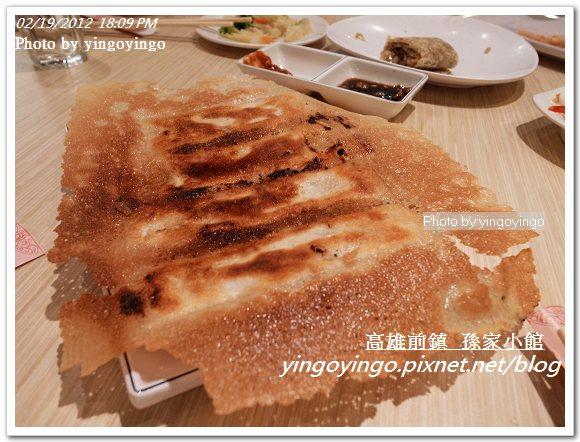 高雄前鎮_孫家小館20120219_R0059849