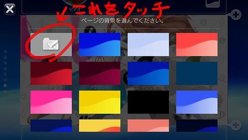2012-02-29-0142410