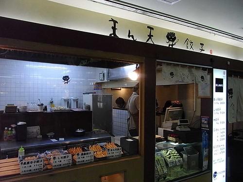 まん天 in 横浜