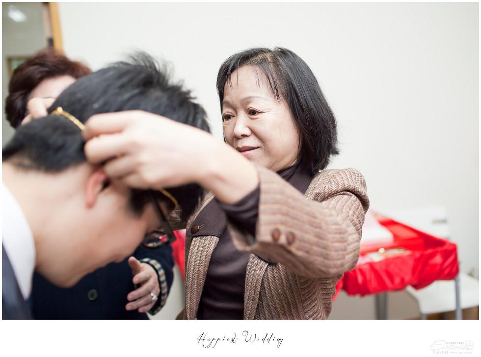 婚禮紀錄 婚禮攝影 evan chu-小朱爸_00092