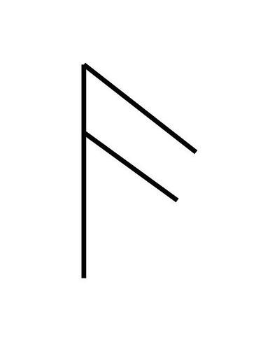Ansuz 4ème rune ancien Futhark by angelarune