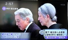日本明仁天皇與皇后美智子的默哀儀式,透過電視直播(jumbokedama攝影)